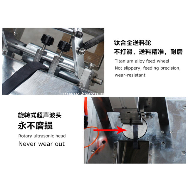 Ultrasonic Woven Fabric Tape Cutting Machine
