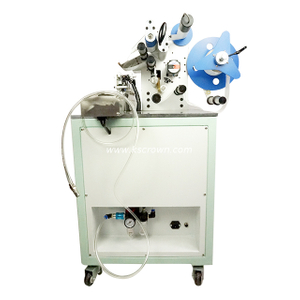 Automatic Wire Folded Labeling Machine
