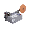 High Speed Cold Cutter for Woven Tape